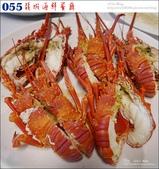 20160609 花蓮055龍蝦海鮮餐廳:055-13.jpg