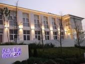 2010.03.23 鯉魚潭vs心之芳庭:P1000942-1.jpg