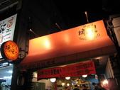 2009.08.01 溝溝生日in烤吧:IMG_6004.JPG