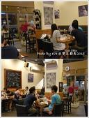 2015.08.14 樂丘廚房:Leo Chiu-10.jpg