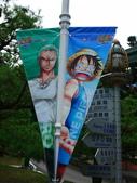 2011.07.10 九族文化村-航海王:P1120541.JPG