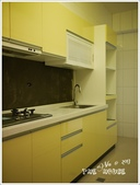 2013.01.17 房子-系統家具Part 2+窗簾Part1:kitchen-09.jpg