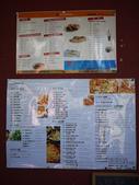 2012.06.17 米蘭義式小館:P1160619.jpg