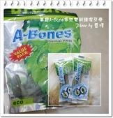 2010.12.27美國A-Bone多效雙刷頭潔牙骨:A-Bone01.jpg