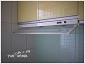 2013.01.25 房子all Part2:Electrical-15.JPG