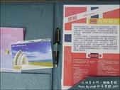 20171008 新北石門-和昇會館 (北海岸石門旗鑑會館):和昇之星-10.jpg