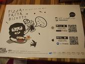 2014.11.19 Pizza Factory-公益店:P1210471.JPG