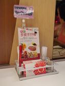 2015.06.27 西堤牛排(台中東海店):P1020243.JPG