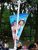 2011.07.10 九族文化村-航海王:P1120544.JPG