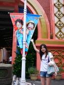 2011.07.10 九族文化村-航海王:P1120546.JPG