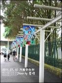 2011.07.10 九族文化村-航海王:ONE PICEC-02.jpg
