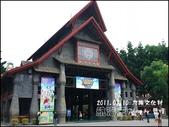 2011.07.10 九族文化村-航海王:ONE PICEC-03.jpg