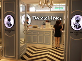 2012.03.18 Dazzling cafe':P1150493.JPG