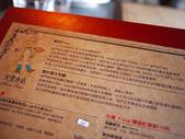 2013.02.17 月光兔天堂小店:P1180143.jpg