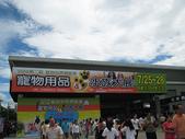 2008.07.27 台中寵物嘉年華:IMG_1998