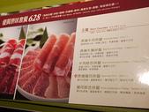 2015.01.10 原燒(台糖東海店):P1220742.JPG
