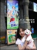 2011.07.10 九族文化村-航海王:ONE PICEC-04.jpg