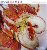 20160609 花蓮055龍蝦海鮮餐廳:055-14.jpg