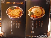20170325 開丼燒肉VS丼飯 (台中秀泰站前店):開丼燒肉-16.jpg