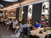 20170415 上方鍋物料理:上方鍋物-04.jpg