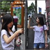 2011.07.10 九族文化村-航海王:ONE PICEC-05.jpg