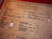 2013.02.17 月光兔天堂小店:P1180144.jpg