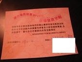 2009.02.28 小花告別單身趴:IMG_4041-1