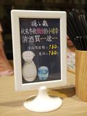 2014.11.02 隱藏丼飯達人-文心五權店:P1210393.JPG
