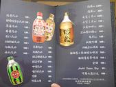 2014.11.02 隱藏丼飯達人-文心五權店:P1210403.JPG