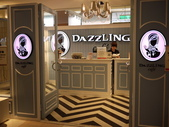 2012.03.18 Dazzling cafe':P1150494.JPG