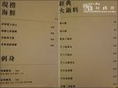 2015.12.13.初鍋物:初鍋物-12.jpg