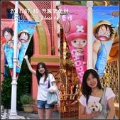 2011.07.10 九族文化村-航海王:ONE PICEC-10.jpg
