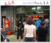 2011.08.25 南投埔里小吃-羅春捲:羅春捲02.jpg