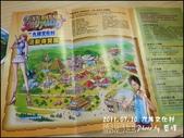 2011.07.10 九族文化村-航海王:ONE PICEC-11.jpg