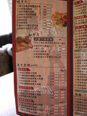 2014.12.17 原覺咖啡:P1220039.JPG