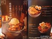 20170325 開丼燒肉VS丼飯 (台中秀泰站前店):開丼燒肉-14.jpg