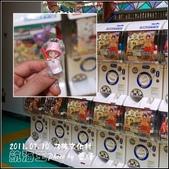 2011.07.10 九族文化村-航海王:ONE PICEC-12.jpg