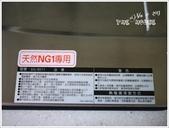 2013.01.25 房子all Part2:Electrical-18.JPG
