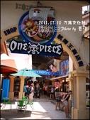 2011.07.10 九族文化村-航海王:ONE PICEC-13.jpg