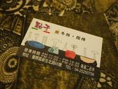 2012.04.07 點子牛排:P1150781.jpg