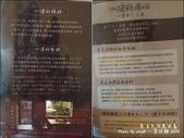 20161113 一凜拉麵 豐原店:一凜拉麵-10.jpg