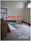 2012.11.29 房子砌磚牆-首部曲:house in-6.jpg