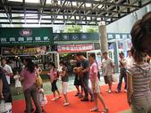 2008.07.27 台中寵物嘉年華:IMG_2001