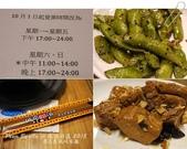 2015.01.09 城市部落-公司聚餐:原住民-23.jpg