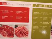 2015.01.10 原燒(台糖東海店):P1220752.JPG