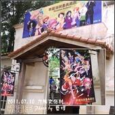 2011.07.10 九族文化村-航海王:ONE PICEC-16.jpg
