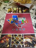 2014.12.10 Little Fiesta 小墨西哥:P1210952.JPG