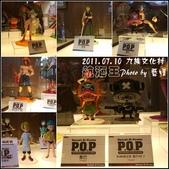 2011.07.10 九族文化村-航海王:ONE PICEC-18.jpg