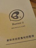 2015.09.06 Butter 巴特2店:P1030652.JPG
