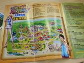 2011.07.10 九族文化村-航海王:P1120560.JPG